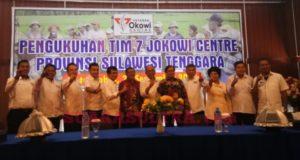 Mulyono Kukuhkan Tim 7 Jokowi